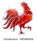 red rooster as animal symbol of ... | Shutterstock .eps vector #485689006
