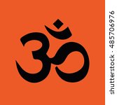 om symbol of hinduism vector... | Shutterstock .eps vector #485706976