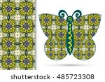 decorative ornate butterfly and ... | Shutterstock .eps vector #485723308