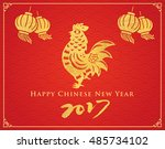 chinese new year design... | Shutterstock .eps vector #485734102