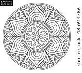 flower mandala. vintage... | Shutterstock .eps vector #485914786