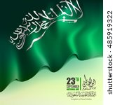 saudi arabia national day in... | Shutterstock .eps vector #485919322