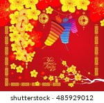happy chinese new year 2017... | Shutterstock . vector #485929012