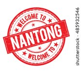 Welcome To Nantong Stamp Icon...