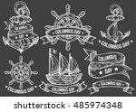 happy columbus day vector hand... | Shutterstock .eps vector #485974348
