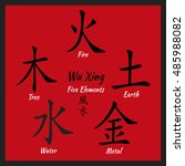 five feng shui elements set  ...