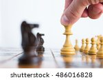 chess photographed on a... | Shutterstock . vector #486016828