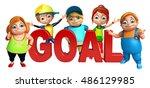 3d rendered illustration of kid ... | Shutterstock . vector #486129985