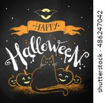 vector white and orange  chalk... | Shutterstock .eps vector #486247042