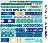 chanukah washi tape clipart | Shutterstock .eps vector #486256996