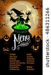 halloween menu template | Shutterstock .eps vector #486311266