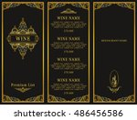 vintage design of restaurant... | Shutterstock .eps vector #486456586