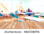 look out from the table  blur...   Shutterstock . vector #486538096