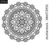 flower mandala. vintage... | Shutterstock .eps vector #486573952