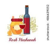 rosh hashanah jewish new year...   Shutterstock .eps vector #486639052