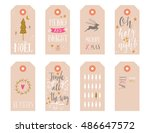 hand drawn christmas holiday... | Shutterstock .eps vector #486647572