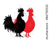 chinese zodiac  rooster.... | Shutterstock . vector #486750532