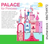 princess castle vector design... | Shutterstock .eps vector #486754972