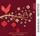 2017 chinese new year year of...   Shutterstock .eps vector #486767212