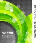 green arch background | Shutterstock .eps vector #48677053