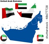 united arab emirates vector set.... | Shutterstock .eps vector #48677728