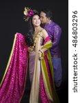 sensual wedding couple  groom...   Shutterstock . vector #486803296