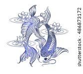 hand drawn asian spiritual... | Shutterstock .eps vector #486873172