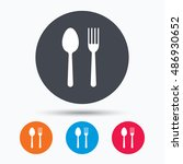 food icons. fork and spoon sign. | Shutterstock .eps vector #486930652