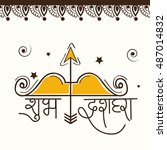 vector illustration of a hindi... | Shutterstock .eps vector #487014832