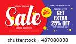 sale banner template design | Shutterstock .eps vector #487080838