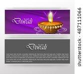happy diwali creative text... | Shutterstock .eps vector #487111066