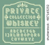 handcrafted   private... | Shutterstock .eps vector #487165252