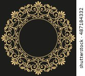 decorative line art frame for... | Shutterstock . vector #487184332