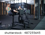 situps at functional fitness gym | Shutterstock . vector #487255645