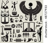 ancient egyptian silhouettes 2 | Shutterstock .eps vector #48727933