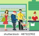 good manners.retired man in the ... | Shutterstock .eps vector #487322902