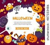 halloween invitation background