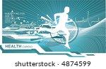 athletic man silhouette running ... | Shutterstock .eps vector #4874599