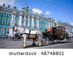 Carriage Near The Hermitage In...