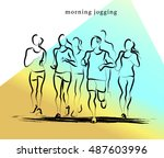 vector artistic hand drawn... | Shutterstock .eps vector #487603996