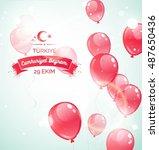 29 ekim cumhuriyet bayrami ... | Shutterstock .eps vector #487650436