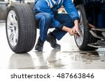 low section of male mechanic... | Shutterstock . vector #487663846
