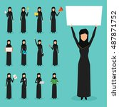 set of business arab woman... | Shutterstock .eps vector #487871752