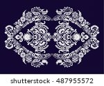 hungarian folk art | Shutterstock .eps vector #487955572