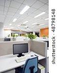 office work place   Shutterstock . vector #48798148