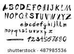 alphabet letters lowercase ... | Shutterstock .eps vector #487985536
