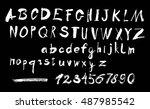 alphabet letters lowercase ... | Shutterstock .eps vector #487985542