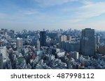 tokyo buildings | Shutterstock . vector #487998112