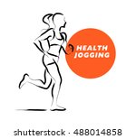 vector artistic hand drawn... | Shutterstock .eps vector #488014858