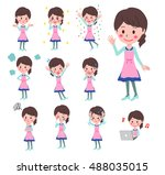 a variety of facial expressions ... | Shutterstock .eps vector #488035015
